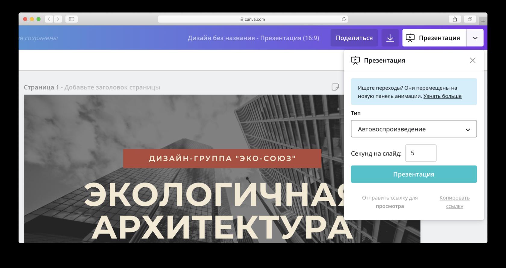 Улучшаем производительность HTML5 canvas / Хабр