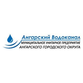 МУП «Ангарский Водоканал»