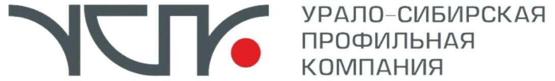 Урало-Сибирская профильная компания