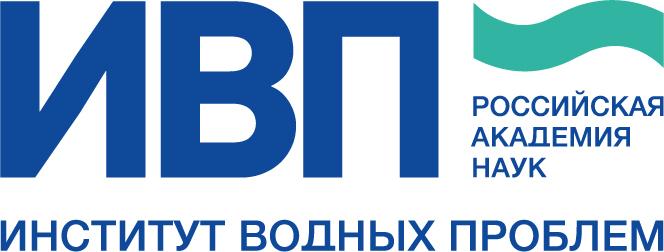 Институт водных проблем Российской академии наук