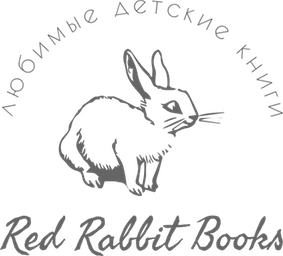 Red Rabbit Books