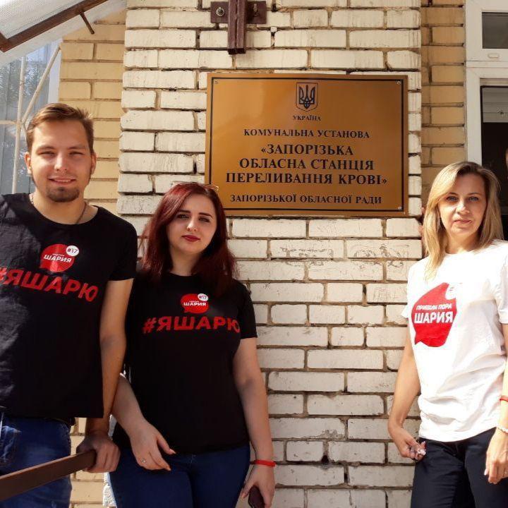 Активисты Партии Шария стали донорами крови