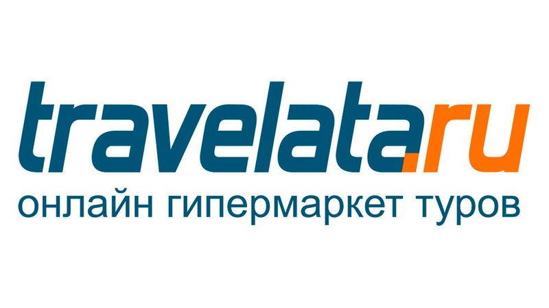 Travelata, интернет-магазин туров