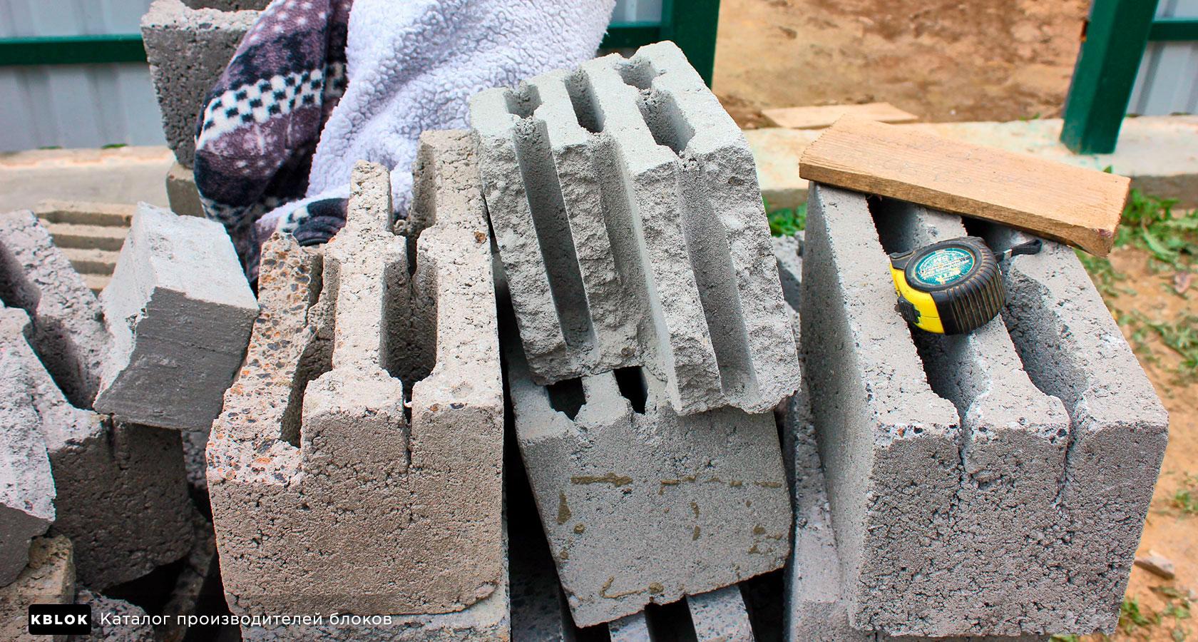 Керамзитобетон производитель смыт бетон