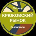 Крюковский рынок