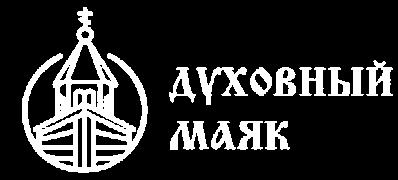 ГЛАВНОЕ