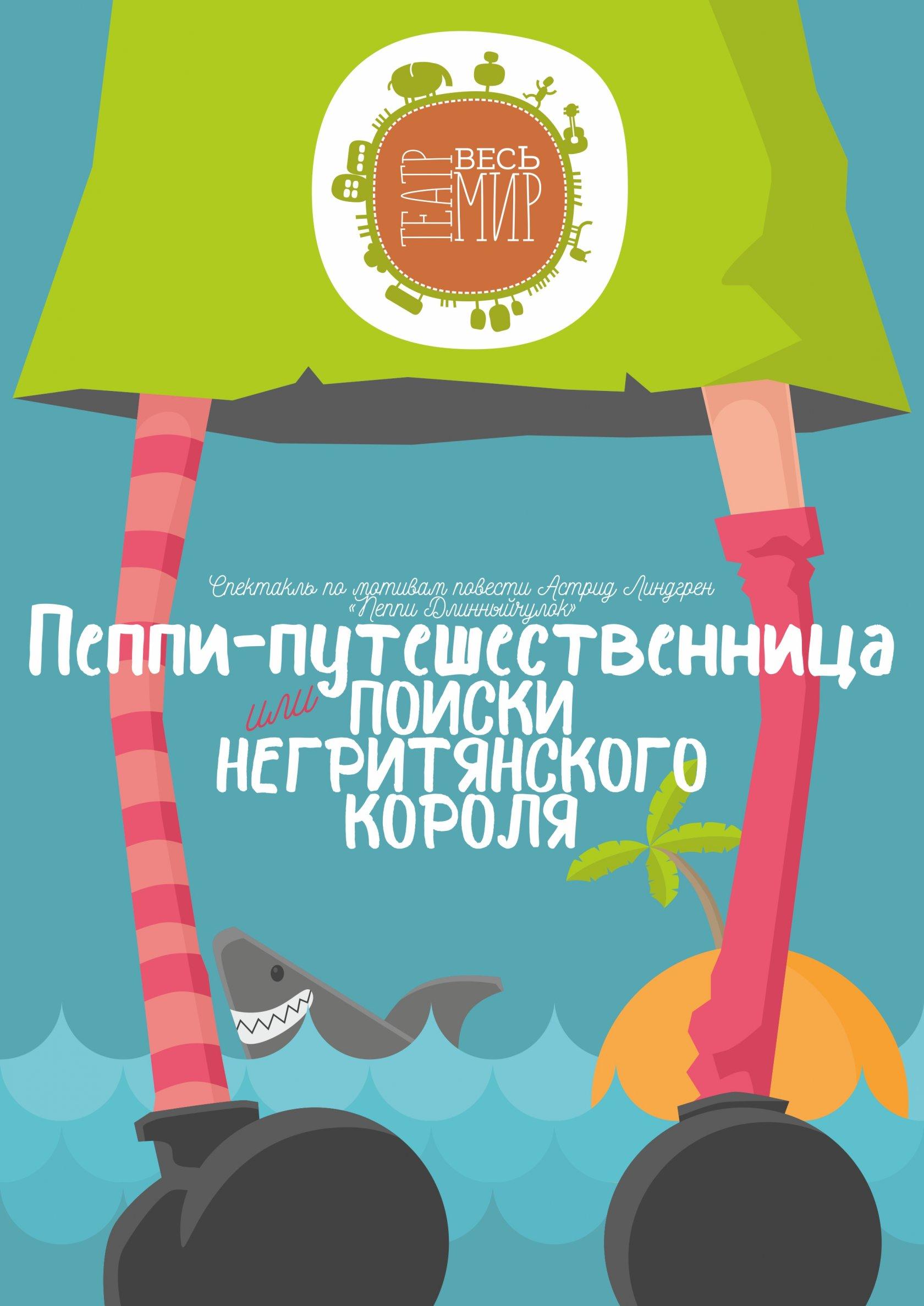 Театр афиша расписание чебоксары афиша концертов 2017