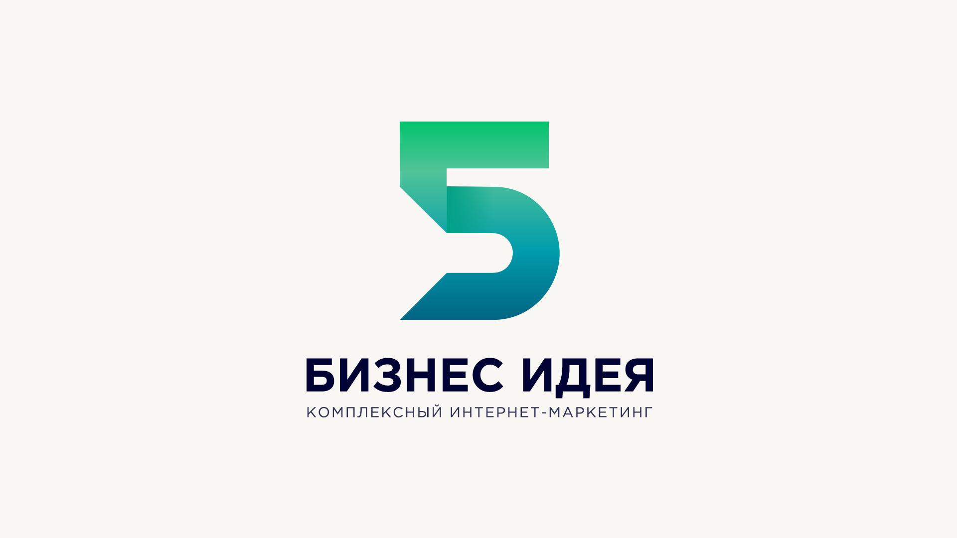 (c) Bis-idea.ru