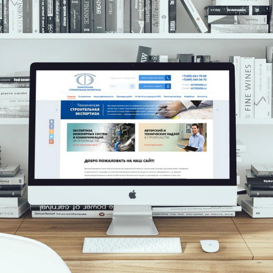 Создание сайт на битриксе создание папки на сайте php