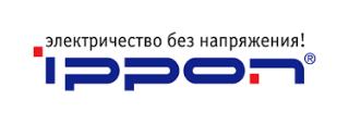 Авторизованный сервисный центр ippon в Красноярске