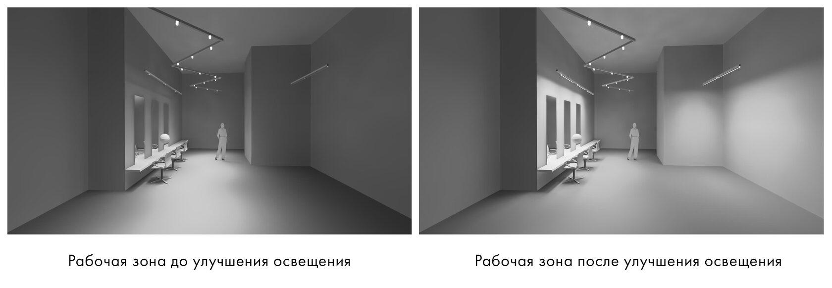 Общий вид на освещение без улучшения и с улучшением