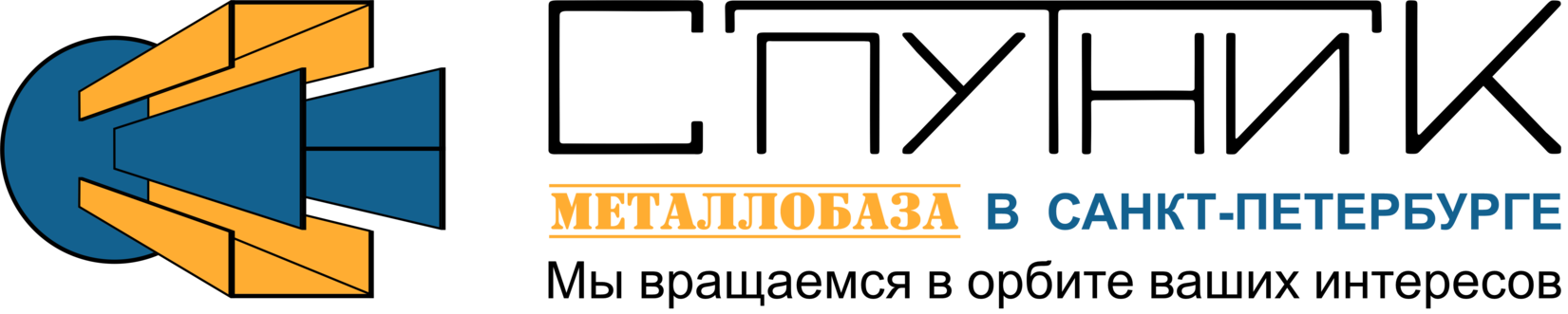 Металлобаза «Спутник»