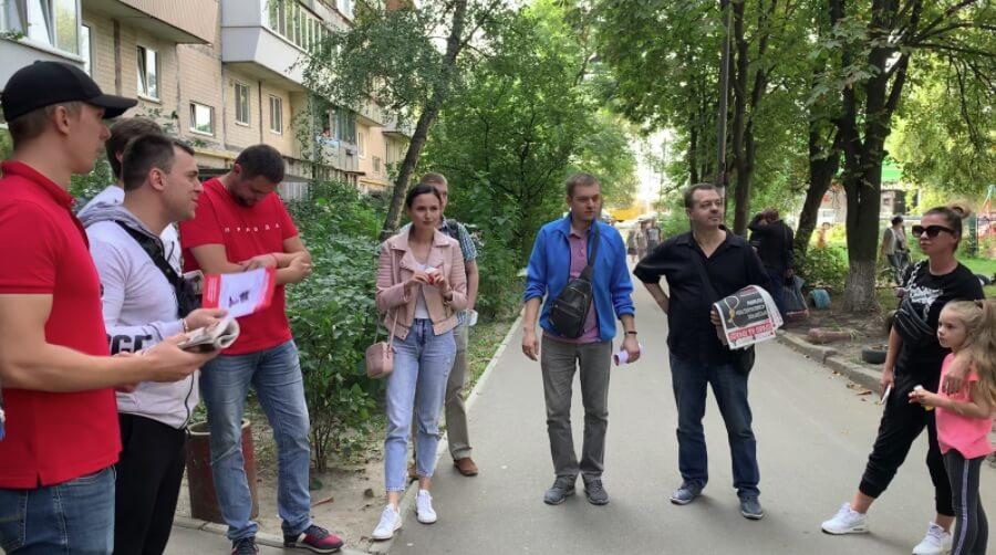 партия шария проводит дворовые встречи в киеве - фото