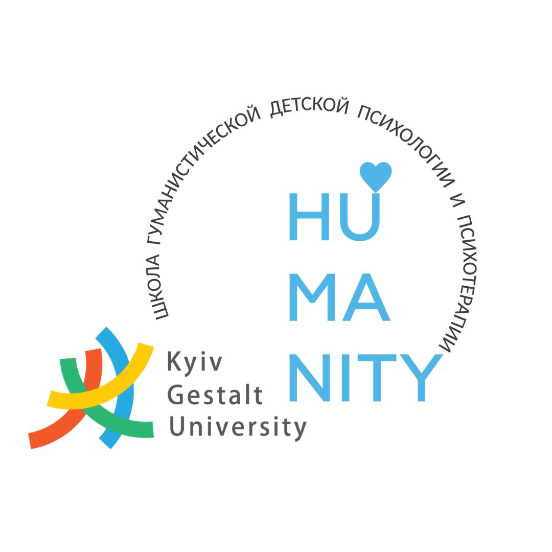Humanity школа детской психологии и психотерапии