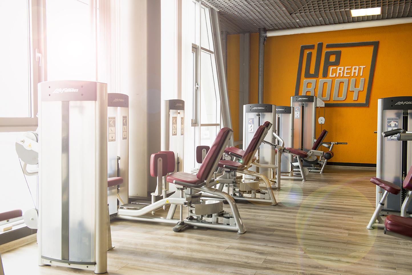 Тренажерный зал для похудения омск