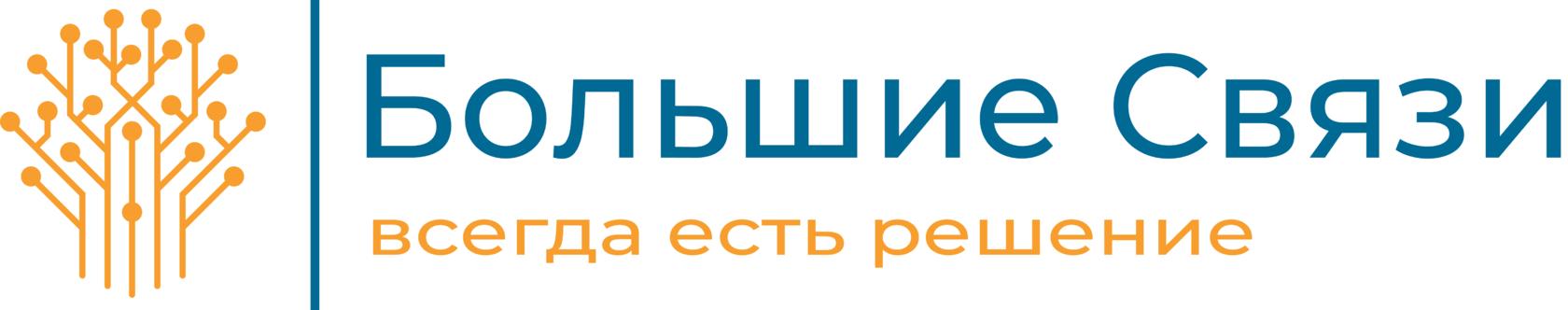с. Хоринск, Республика Бурятия