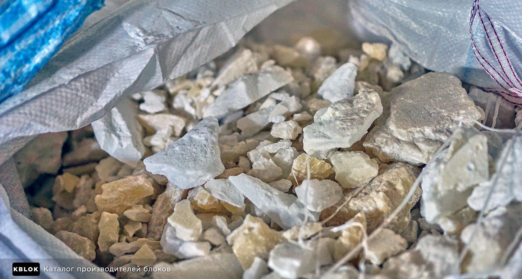 сульфат алюминия кусковой
