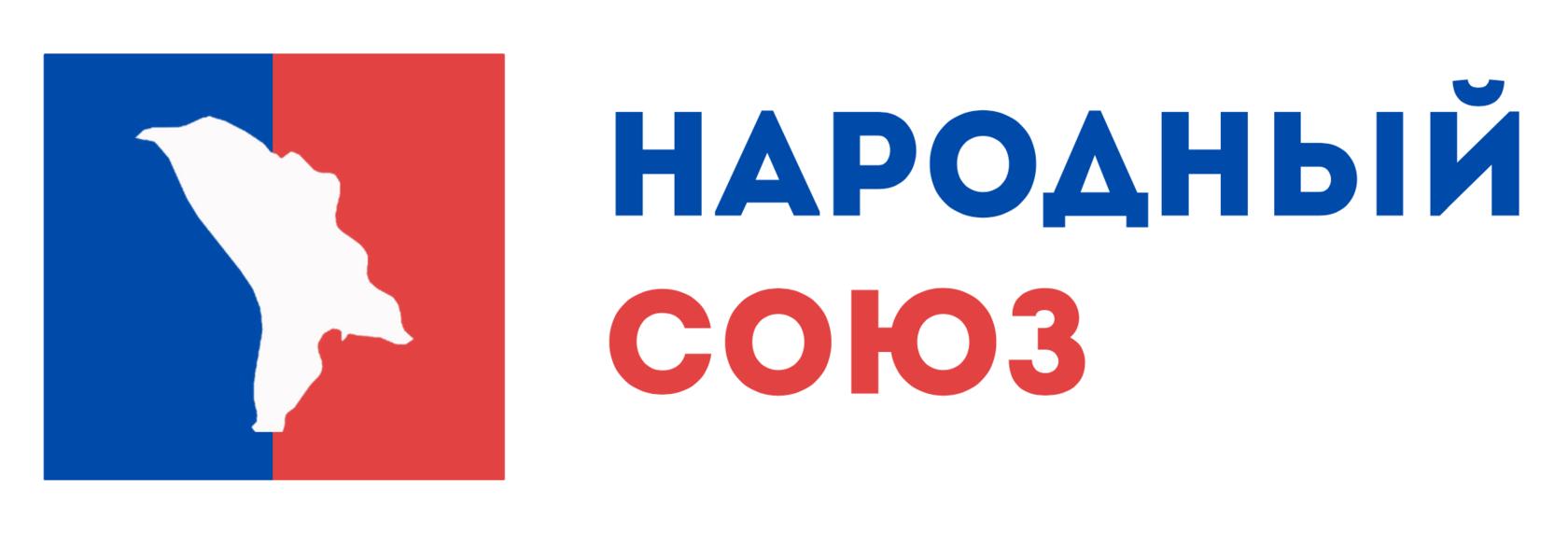 Народный Союз