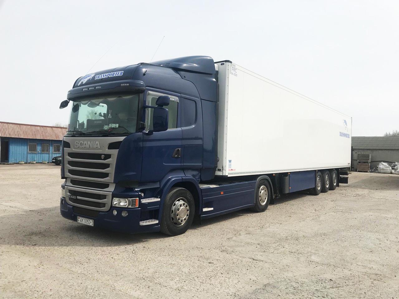 Транспортер транспортная компания Конвейер ленточный для сыпучих грузов