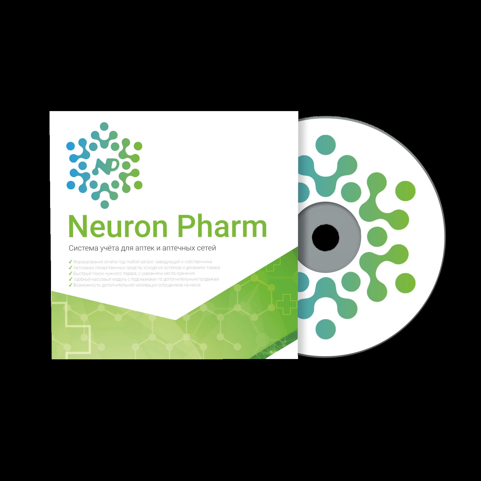 neuron pharm, нейрон фарм, программа для аптек, учёт в аптеке, автоматизация аптек, 1c аптека, лучшее по для аптек, бесплатное ПО для аптек, сводный прайс лист, бест аптека, инфо аптека, трейд аптека, стандарт н, фарм командир