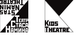 Детская театральная студия Стаса Намина