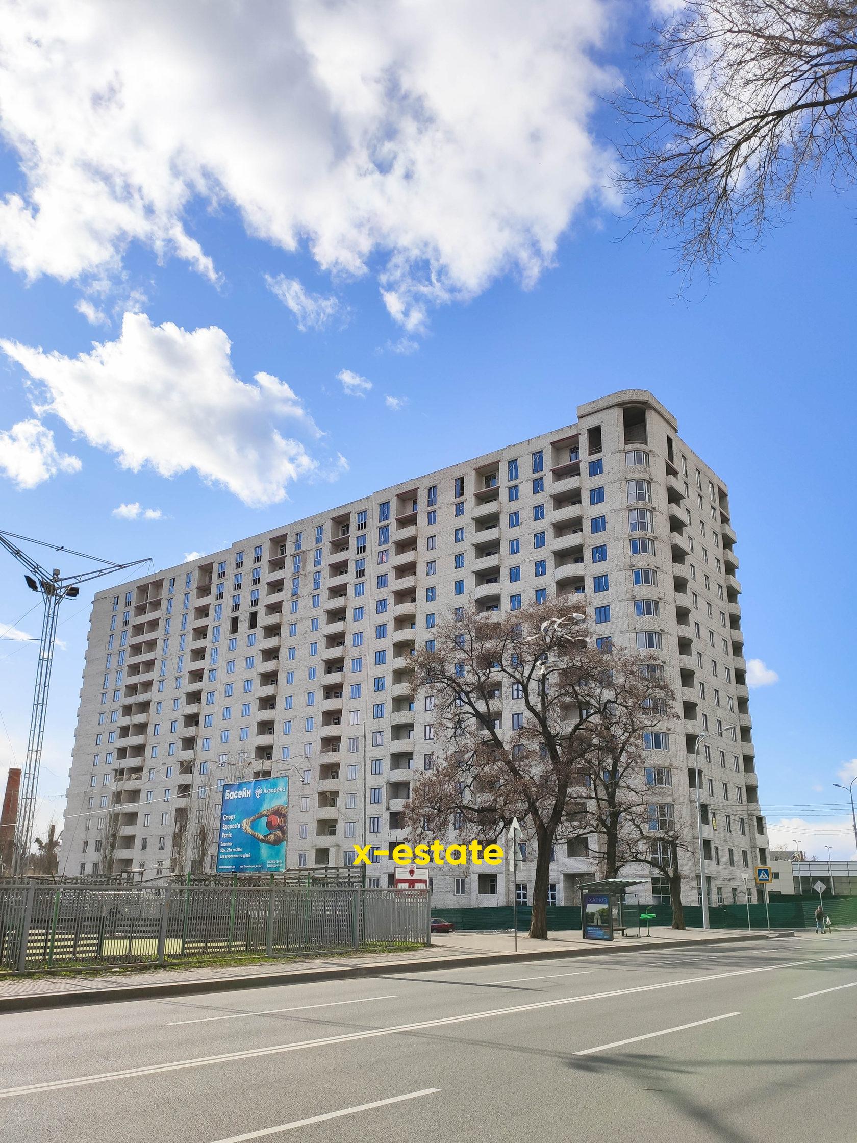 Стройка жилого комплекса Инфинити на Клочковской