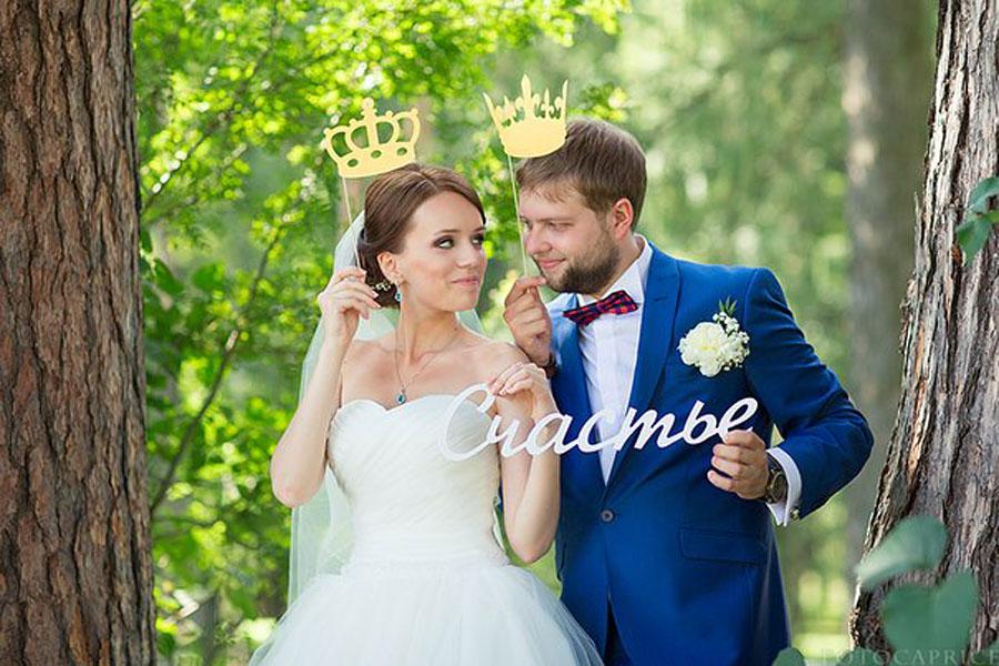 64dfb78a8d5f7d1 Удачная свадебная фотосъемка: идеи и реквизит