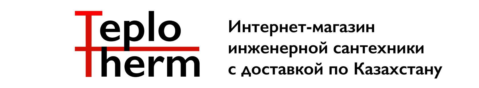 Интернет-магазин инженерной сантехники с доставкой по Казахстану