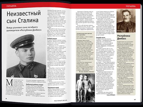 Академик Павлов любил собак больше, чем людей. Но особенно терпеть не мог коммунистов, которые, впрочем, ему это прощали.