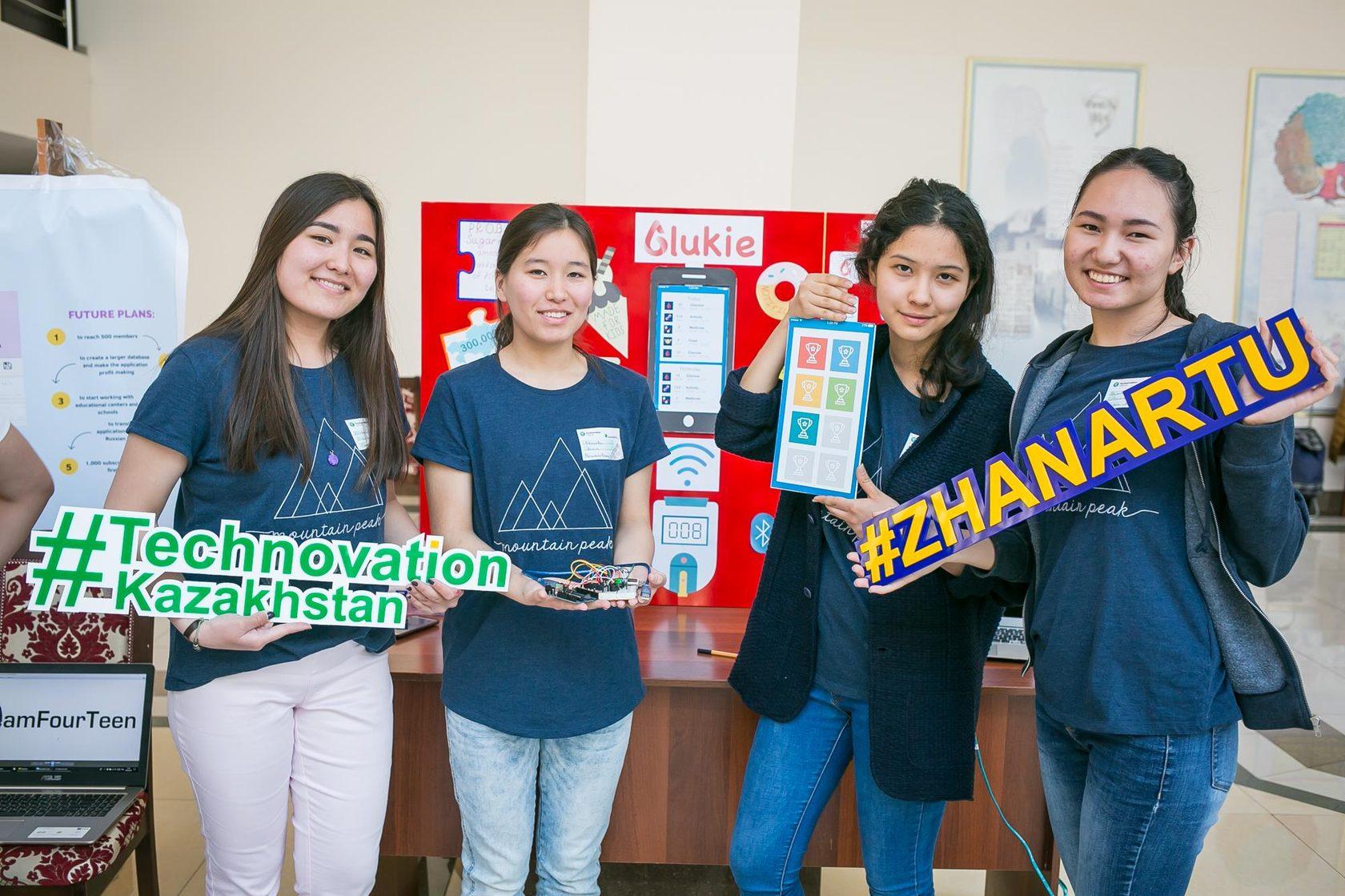 Казахстанские девушки хотят секса социальные сети — pic 10