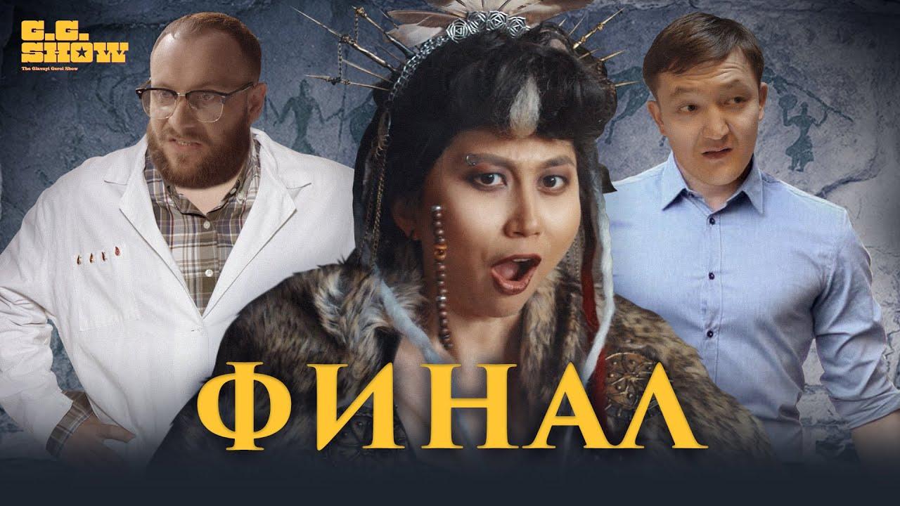 Эльдана Форайс   Илья - Ирина Кайратовна   Карапайым Кайрат