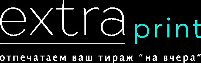 ExtraPrint