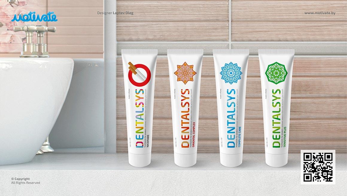 Дизайн упаковок «Dentalsys»
