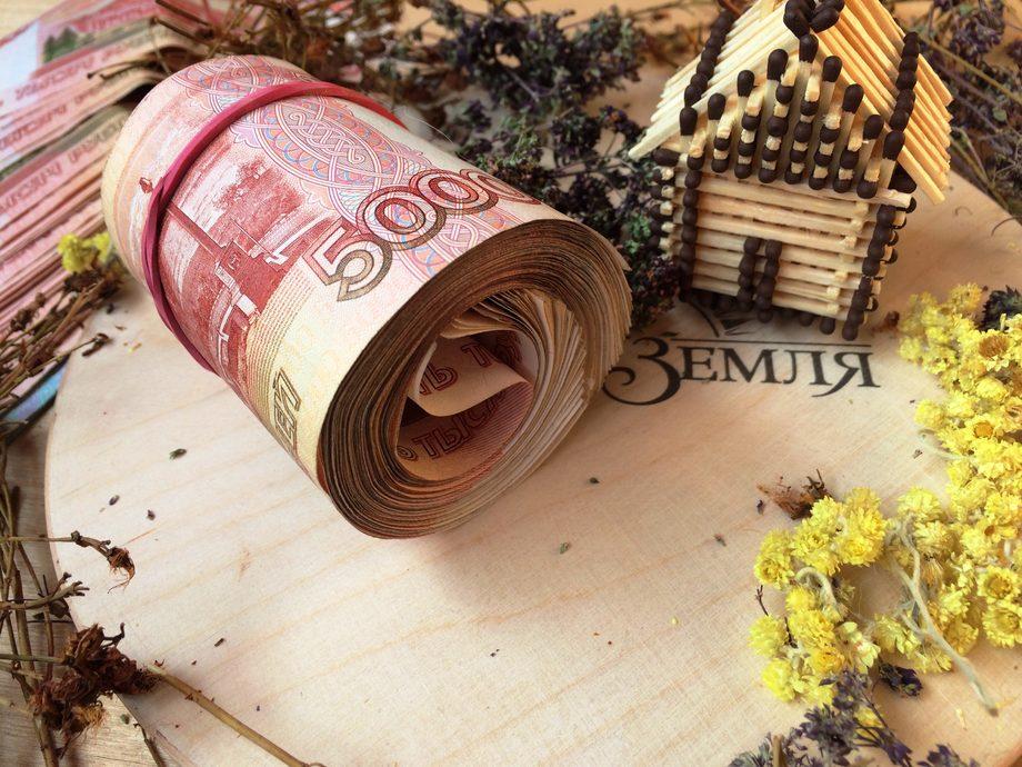 Ижевск деньги под залог недвижимости меркури москва автосалон