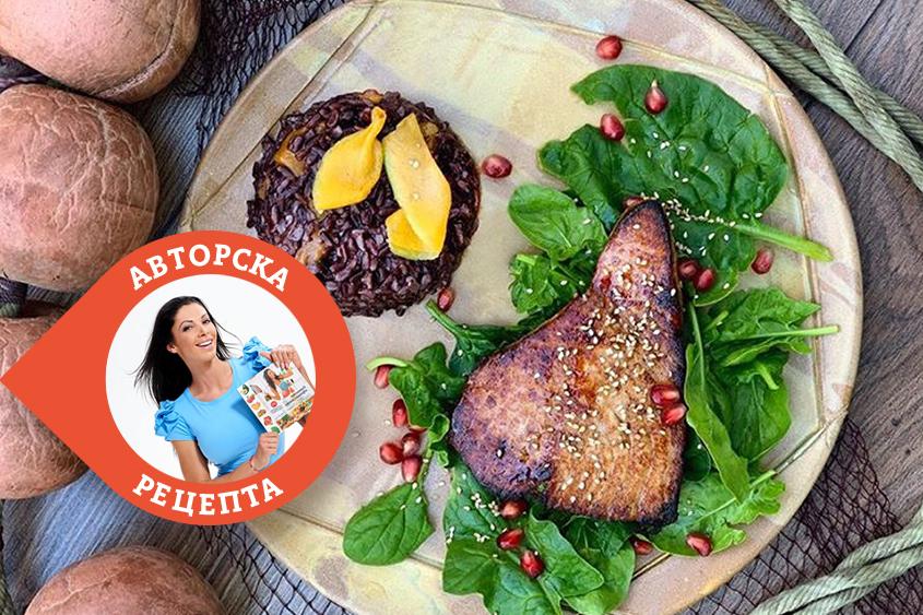 Риба тон в кокосово масло и мед с Императорски ориз Krina