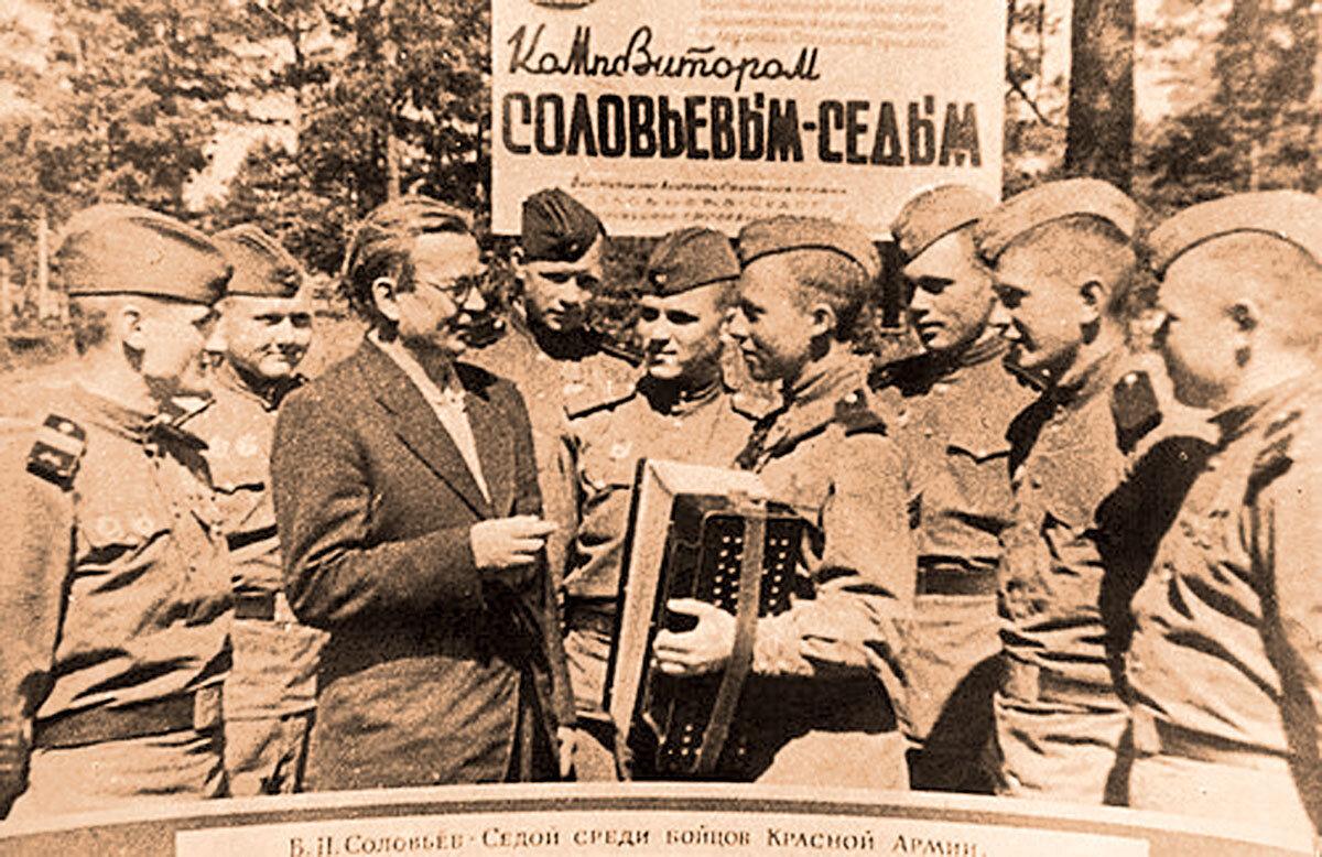 Встреча композитора с бойцами Красной армии