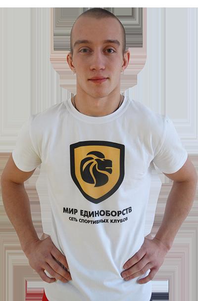 Алексей Савин - тренер по ММА, тайскому боксу