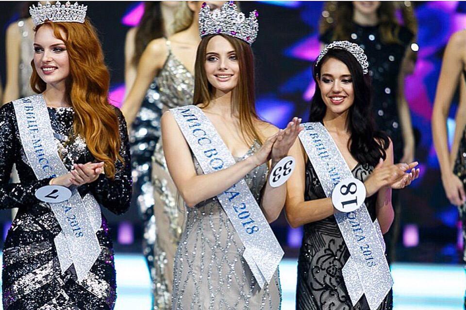Арт моделс краснодар юдашкин новая коллекция 2018