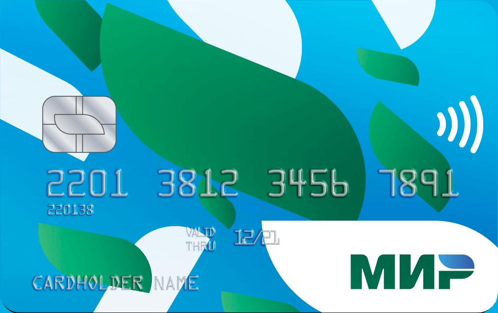 Карта платежной системы «МИР»
