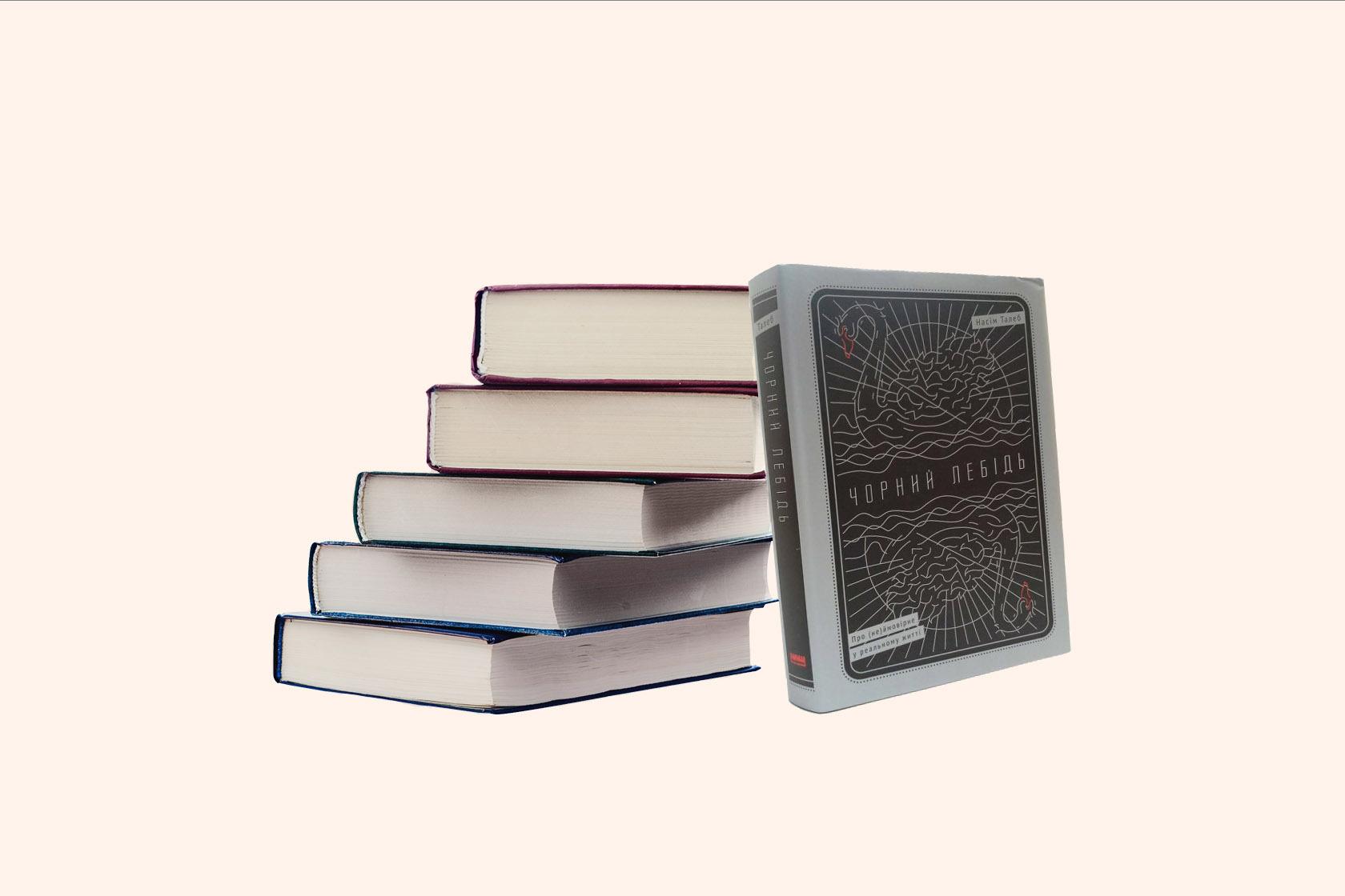Подарунок у вигляді книги