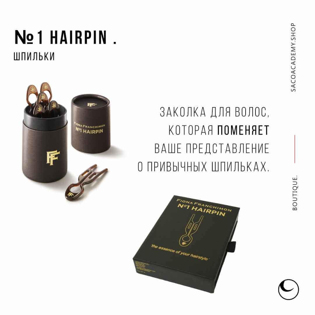 №1HAIRPIN