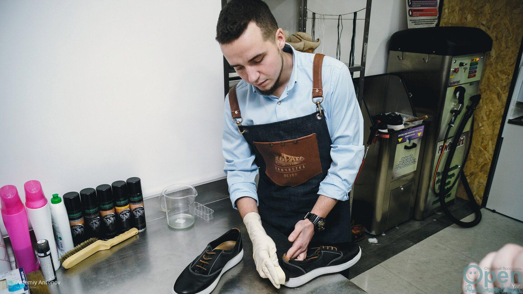 Франшиза химчистки обуви   Купить франшизу.ру
