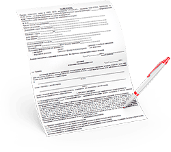 Подготовка документов в автошколе