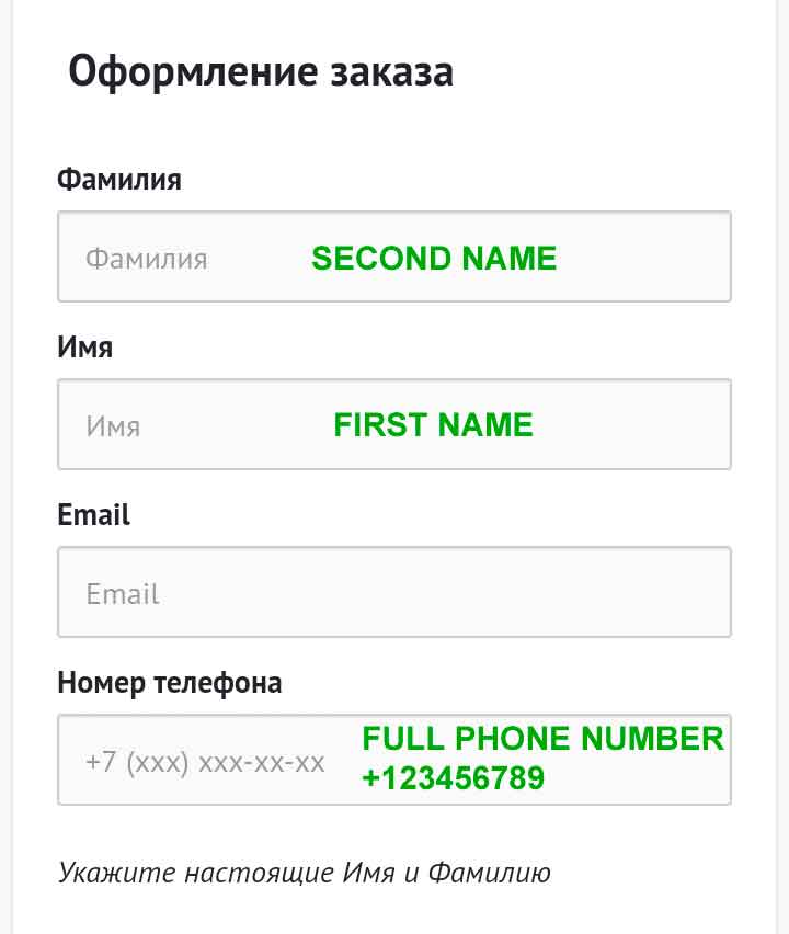 How to buy a prepaid domestic Russian SIM card without