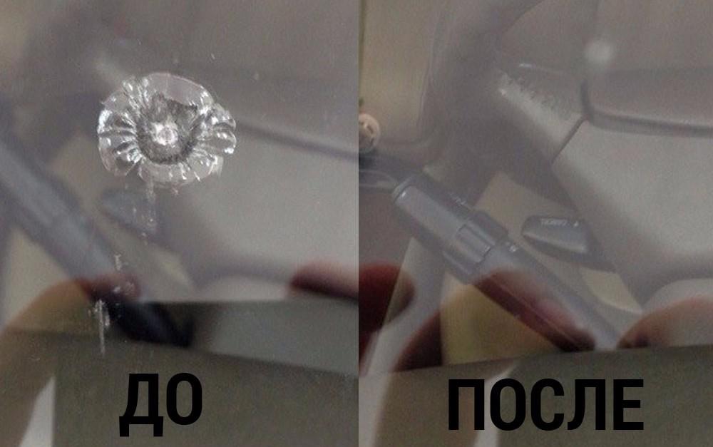 Залатать скол на лобовом стекле кантемировская