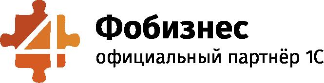 Компания Фобизнес