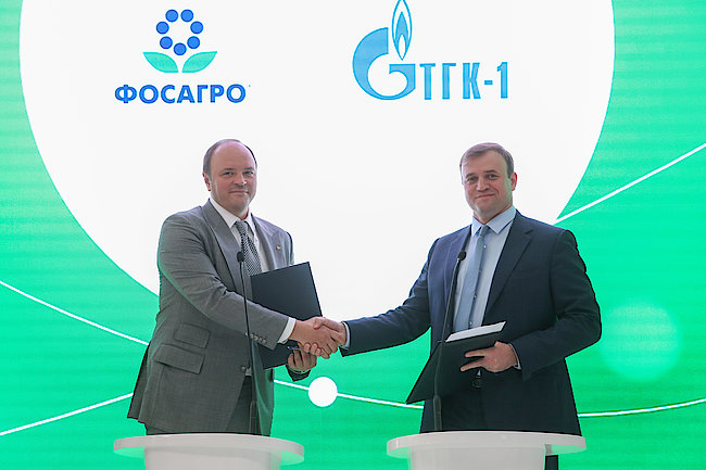 «ФосАгро» будет получать зеленую энергию ТГК-1
