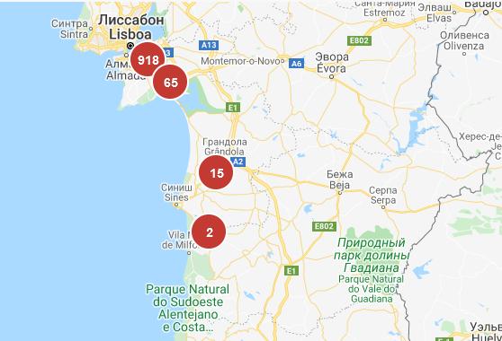 центральная португалия