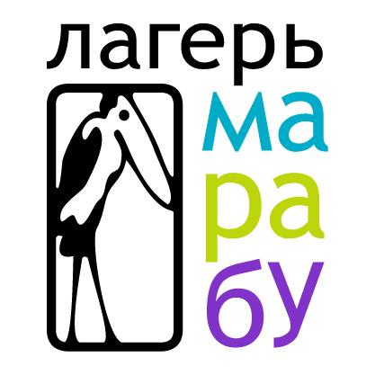 "Умный лагерь ""Марабу"""