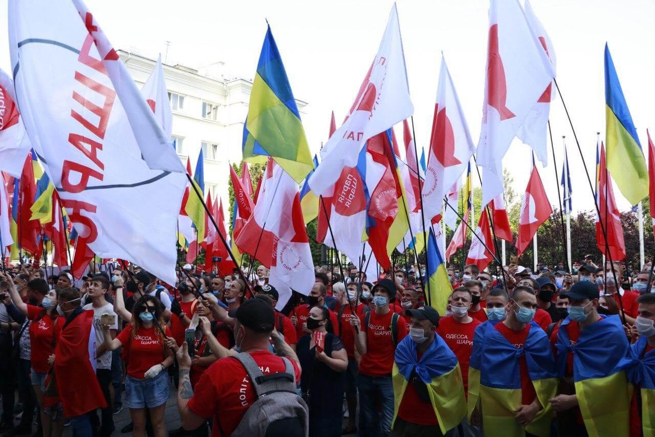 митинг партии шария 17 июня в киеве - фото